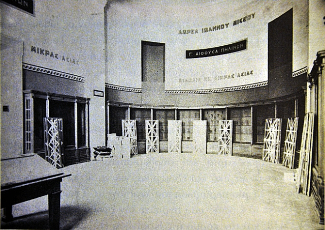 Image 2: The empty room that German officers discovered when entering the museum on 27th April 1941. © National Archaeological Museum