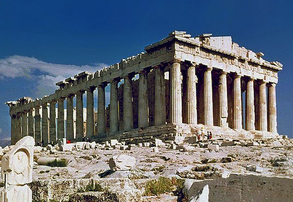 Parthenon, Athens (The Travel World, 2011)
