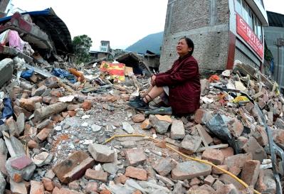 Earthquake China (Boston, 2013)