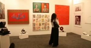 Salwa Zeidan Gallery, Abu Dhabi (i2.stay.com)